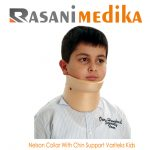 Nelson Collar With Chin Support Variteks Kids